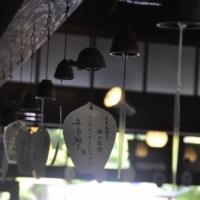 2016/05/28 叡山電車鞍馬駅「悠久の風 ~南部風鈴によせて~」及び第4回「悠久の風」フォトコンテスト