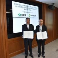 2016/08/23 佐賀県における起業の促進及び新たな産業の創出に向けた佐賀県と株式会社日本政策金融公庫との連携協定を締結しました。