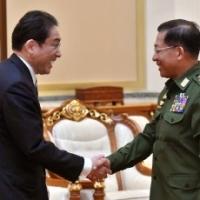 2016/05/03 岸田外務大臣によるミン・アウン・フライン・ミャンマー国軍司令官表敬
