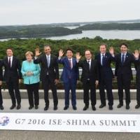 2016/05/26 安倍総理はG7伊勢志摩サミット開催のため三重県志摩市を訪問しました(1日目)