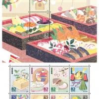 2016/08/24 特殊切手「和の食文化シリーズ 第2集」の発行