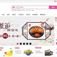 2016/09/26 チャイナモバイルのインターネット通販サイトに出店 -中国のお客さまにショッピングサービスを展開-