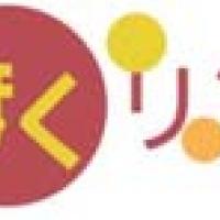 2016/05/27 有峰ダム「ダムカード」の制作・配布について