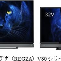 2016/02/09 クリアダイレクトスピーカーを採用した高画質液晶テレビ「レグザV30シリーズ」発売 - 動画配信サービスに対応  (東芝ライフスタイル株式会社)