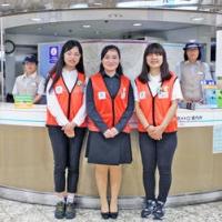 2016/06/28 旅客案内所にて中国語でのご案内をはじめます!