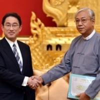 2016/05/03 岸田外務大臣によるティン・チョウ・ミャンマー大統領表敬
