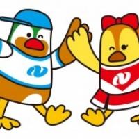 2016/05/06 長崎がんばらんば隊出動予定(5月9日から5月15日)