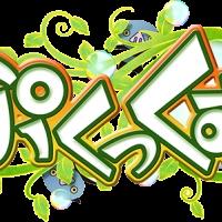 2016/05/31 スマートフォン向け新作 長押しパズルゲーム「ぷくっくす」配信開始