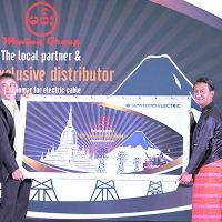2016/06/30 ミャンマーでの中低圧電力ケーブル販売事業を強化