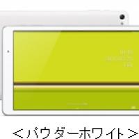 2016/02/08 上質でお手頃なauオリジナルブランド「Qua」シリーズのタブレット 「Qua tab」を2月11日より発売開始!