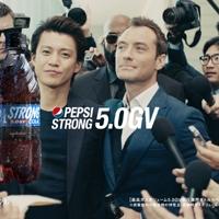 2016/07/01 「ペプシストロング5.0GV」第2弾TV-CM『ジュード・ロウ もう一つの理由』篇