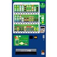 2016/07/26 業界初! 企業の「健康経営」をサポートする、自動販売機と スマートフォンを連動させたポイントサービス 「サントリー GREEN+(グリーンプラス)」を開発