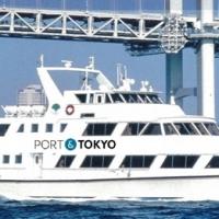 2016/02/10 PORT&TOKYOロゴ仕様新東京丸 記念乗船会を開催