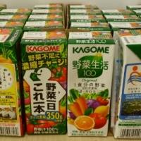 2016/02/06 カゴメ株式会社から、サミット応援パッケージ商品が販売されます!