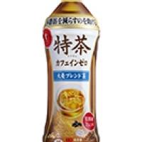 2016/07/01 サントリー「特茶 カフェインゼロ(特定保健用食品)」新発売