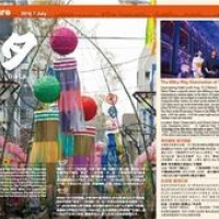 2016/06/28 「TOKYO EVENT NEWS」を新たに発行します!