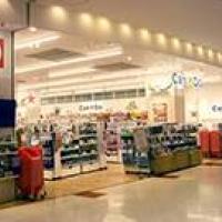 2016/06/28 100円ショップを上手に楽しむトップは、鹿児島県!   〜便利グッズの多くが100円で揃うお店が多いのは鹿児島県、静岡県、三重県〜 (NTTタウンページ)