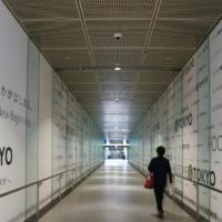 2016/02/10 「&TOKYO」活用アイディアや事例を発表