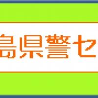 2016/12/06 「東京」で業務セミナーを開催します!
