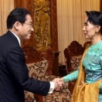 2016/05/03 岸田外務大臣とアウン・サン・スー・チー・ミャンマー国家最高顧問兼外相との会談