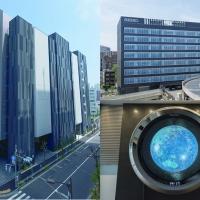 2016/05/06 本社を銀座一丁目に移転し5月23日(月)業務開始