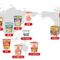 2016/05/02 おかげさまで45周年。「カップヌードル」ブランドが世界累計400億食達成!