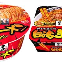 2016/06/28 「明星 麺屋こころ監修 台湾ラーメン / 台湾まぜそば」(7月25日発売)