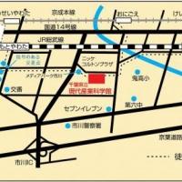 2016/06/01 千葉県水道局給水80周年記念イベントの開催について