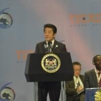 2016/08/27 TICAD VI開会に当たって・安倍総理大臣基調演説