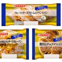 2016/08/29 『おいしい菓子パン』シリーズ第三十弾、「フルーツとチーズクリームのフランスパン」、「国産小麦入りのチーズカレーパン」、「贅沢なチョコデニッシュ」を新発売