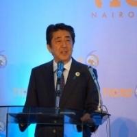 2016/08/27 安倍総理のSTSフォーラム主催行事出席 TICAD