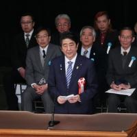 2016/02/07 安倍総理は平成28年北方領土返還要求全国大会に出席しました