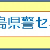 2016/12/06 「大阪」で業務セミナーを開催します!