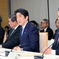 2016/02/05 安倍総理は第19回国家戦略特別区域諮問会議を開催しました